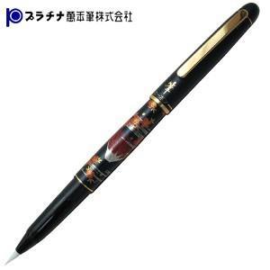 万年毛筆 筆ペン プラチナ万年筆 新毛筆 近代蒔絵 カートリッジ式 筆ペン 富士に桜 CF-4000-24|nomado1230