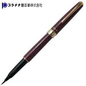 万年毛筆 筆ペン 高級 プラチナ万年筆 本毛筆 マーブルシリーズ 筆ペン レッドマーブル CF-5000-70 nomado1230