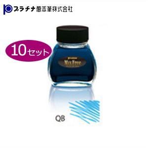 プラチナ万年筆 ミックスフリー 水性染料インク 同色10個セット アクアブルー INKM120010QB|nomado1230