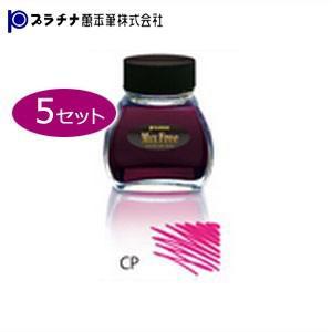プラチナ万年筆 ミックスフリー 水性染料インク 同色5個セット シクラメンピンク INKM12005CP|nomado1230