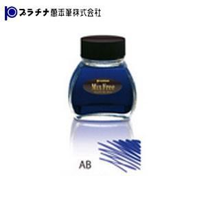 プラチナ万年筆 ミックスフリー 水性染料インク 3個セット オーロラブルー INKM1200AB|nomado1230
