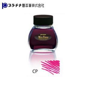 プラチナ万年筆 ミックスフリー 水性染料インク 3個セット シクラメンピンク INKM1200CP|nomado1230