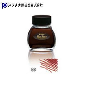 プラチナ万年筆 ミックスフリー 水性染料インク 3個セット アースブラウン INKM1200EB|nomado1230