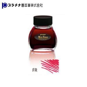 プラチナ万年筆 ミックスフリー 水性染料インク 3個セット フレイムレッド INKM1200FR|nomado1230