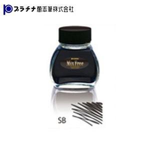 プラチナ万年筆 ミックスフリー 水性染料インク 3個セット スモークブラック INKM1200SB|nomado1230