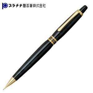 シャーペン 高級 名入れ プラチナ万年筆 限定品 アフェクション マーブルカラー ペンシル ブラックマーブル MAF-2500Acl1|nomado1230