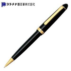 シャーペン 高級 名入れ プラチナ万年筆 プラチナ No.3776 ゴールドクリップ ペンシル ブラック MTB-3000Bcl1|nomado1230
