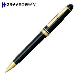 シャーペン 高級 名入れ プラチナ万年筆 プレジデント ゴールドクリップ ペンシル ブラック MTB-5000Pcl1|nomado1230