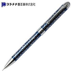 プラチナ万年筆 ダブル3アクション 近代蒔絵 唐草 マルチペン 唐草藍 MWB-3000M55|nomado1230