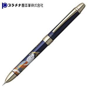 高級 マルチペン 名入れ プラチナ万年筆 ダブルアクションR3 近代蒔絵 マルチペン ブルー・歌麿 MWB-3000RM56-1|nomado1230