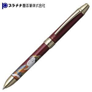 高級 マルチペン 名入れ プラチナ万年筆 ダブルアクションR3 近代蒔絵 マルチペン ワインレッド・歌麿 MWB-3000RM71-1|nomado1230