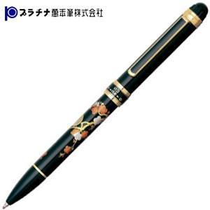 高級 マルチペン 名入れ プラチナ万年筆 ダブルアクション マルチペン 梅に鶯 MWB-5000RM-31|nomado1230