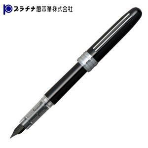プラチナ万年筆 プレジール 万年筆 ブラック PGB-1000BK|nomado1230