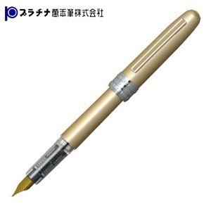 プラチナ万年筆 プレジール 万年筆 イエロー PGB-1000YL|nomado1230