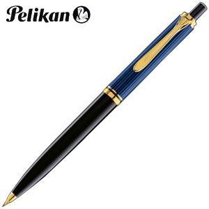 シャーペン 高級 名入れ ペリカン スーベレーン D400 ペンシル ブルー縞 D400BL|nomado1230