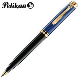 シャーペン 高級 名入れ ペリカン スーベレーン D600 ペンシル ブルー縞 D600BL|nomado1230