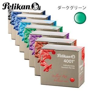 万年筆 インク ペリカン インク4001 カートリッジタイプ GTP/5 ダークグリーン 5セット GTP/5 DGR|nomado1230