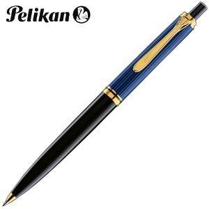 高級 ボールペン 名入れ ペリカン スーベレーン K400 ボールペン ブルー縞 K400 BL|nomado1230