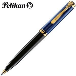 高級 ボールペン 名入れ ペリカン ボールペン替芯 クロ F細字 プレゼント対象商品 スーベレーン K800 ボールペン ブルー縞 K800 BL|nomado1230