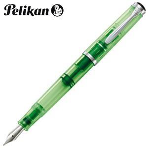 【送料無料】  ■ペリカン  万年筆 カラー系統:緑(みどり)、グリーン  ■プレゼント、ギフト、記...