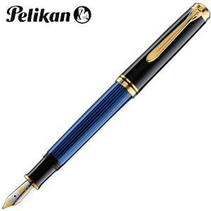 万年筆 名入れ ペリカン ボトルインク ロイヤルブルー プレゼント対象商品 スーベレーン M800 万年筆 ブルー縞 M800 BL|nomado1230