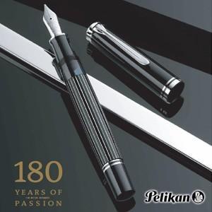 万年筆 名入れ ペリカン 即納 特別生産品 創業180周年モデル M815 メタルストライプ 万年筆 M815 MST|nomado1230
