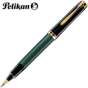 ローラーボール 名入れ ペリカン スーベレーン R600 ローラーボール 緑縞 R600 GR|nomado1230