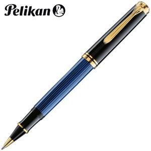 ローラーボール 名入れ ペリカン スーベレーン R600 ローラーボール ブルー縞 R600 BL|nomado1230