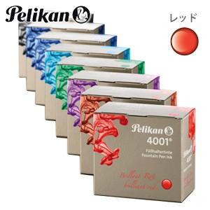 万年筆 インク ペリカン カートリッジインク GTP/5 レッド RFGTP5RD|nomado1230