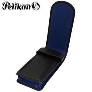 ペンケース 革 名入れ ペリカン TGペンシース 3本用 ブルー TG-33N|nomado1230