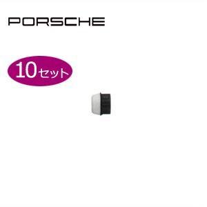 リフィル 消しゴム ポルシェデザイン テックフレックス ペンシル用消しゴム 10個セット PDIZTF|nomado1230