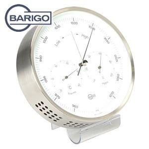 インテリア バリゴ(BALIGO) 温湿気圧計 シルバー BG 350|nomado1230