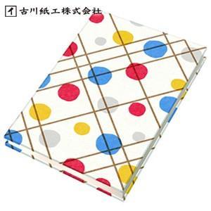古川紙工 暮らしを彩るいろわし 思い出朱印帳 ドットドロップ XS04|nomado1230
