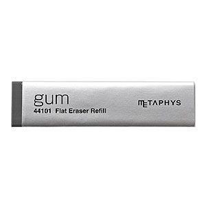 メタフィス gum(ガム) 薄型消しゴム ブラック 15セット 44101-RBK|nomado1230
