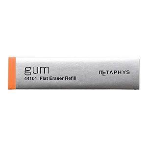 メタフィス gum(ガム) 薄型消しゴム オレンジ 15セット 44101-ROR|nomado1230