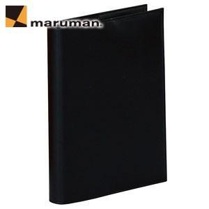 マルマンジウリスシリーズ A5 20穴 HL300 20枚入 2冊セット ファイルノート・バインダー ブラック F289A-05|nomado1230