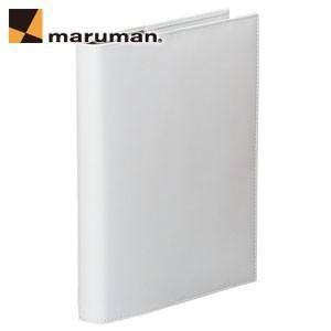 マルマンジウリスシリーズ A5 20穴 HL300 20枚入 2冊セット ファイルノート・バインダー ホワイト F289A-06|nomado1230