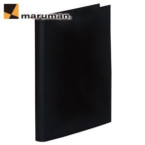 マルマンジウリスシリーズ B5サイズ 26穴 HL200 20枚入 2冊セット ファイルノート・バインダー ブラック F509A-05|nomado1230
