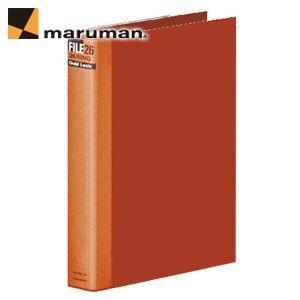 マルマン ダブロックファイル くるみ表紙シリーズ リングバインダー B5サイズ 背幅44ミリ (26穴) 2個セット (レッド) F679R-01|nomado1230