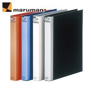 マルマン ダブロックファイル くるみ表紙シリーズ リングバインダー A4サイズ 背幅38ミリ (30穴) 2個セット (グレー) F948R-11|nomado1230