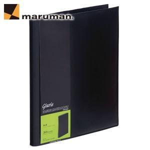 マルマンA4サイズ 30穴 カバー ファイルノート ジウリス 2冊セット ブラック F988-05|nomado1230
