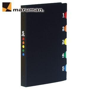 マルマンファイブチャート ミニサイズバインダー 6穴 背幅19ミリ 10冊セット FS29|nomado1230