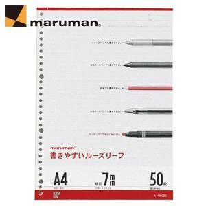 ルーズリーフ A4 マルマン A4サイズ 30穴 書きやすいルーズリーフ メモリ入7ミリ罫 37行 5冊セット L1100|nomado1230