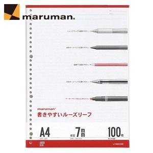 ルーズリーフ A4 マルマン A4サイズ 30穴 書きやすいルーズリーフ メモリ入7ミリ罫 37行 5冊セット L1100H|nomado1230