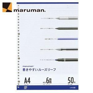ルーズリーフ A4 マルマン A4サイズ 30穴 書きやすいルーズリーフ メモリ入6ミリ罫 43行 5冊セット L1101 nomado1230