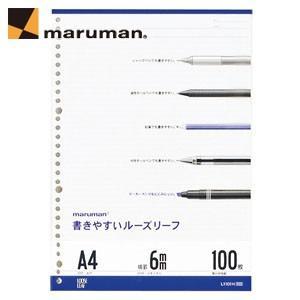ルーズリーフ A4 マルマン A4サイズ 30穴 書きやすいルーズリーフ メモリ入6ミリ罫 43行 5冊セット L1101H|nomado1230