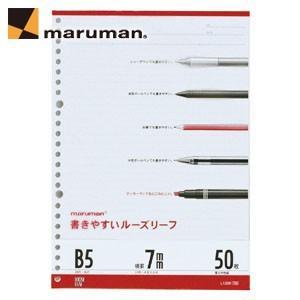 ルーズリーフ B5 マルマン B5サイズ 26穴 書きやすいルーズリーフ メモリ入7ミリ罫 31行 10冊セット L1200|nomado1230