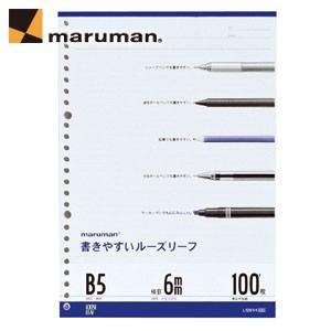 ルーズリーフ B5 マルマン B5サイズ 26穴 書きやすいルーズリーフ メモリ入6ミリ罫 36行 5冊セット L1201H|nomado1230