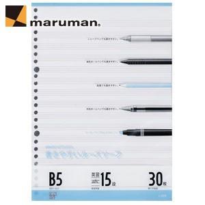 ルーズリーフ B5 英習字 マルマン B5サイズ 26穴 書きやすいルーズリーフ 英習字罫15段 特殊罫 10冊セット L1209 nomado1230