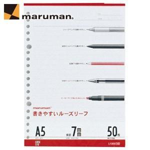 ルーズリーフ A5 マルマン A5サイズ 20穴 書きやすいルーズリーフ メモリ入7ミリ罫 10冊セット L1300|nomado1230